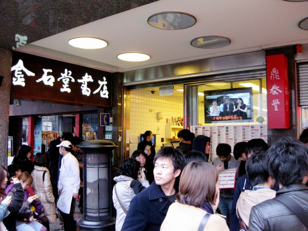 Din Tai Fung: Where it all started