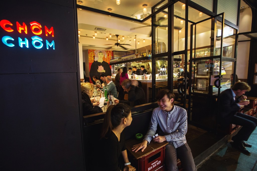 Chom Chom outdoor seating