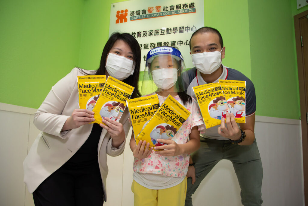 New World Development donates Kids' face masks