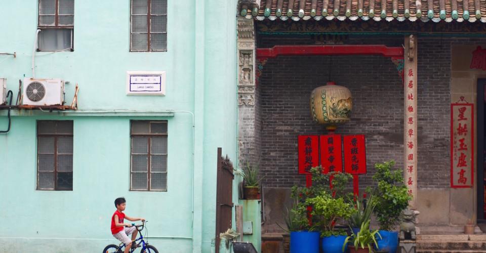 Taipa Village Temple Macau