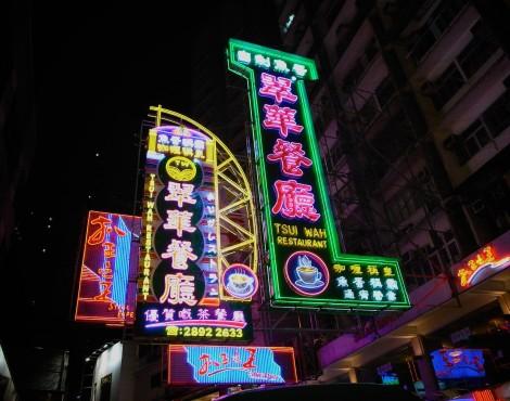 Top 6 Dining Destinations For Hong Kong Visitors