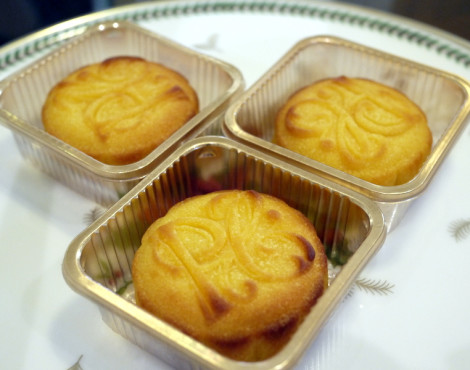 A Story of War and Mooncakes