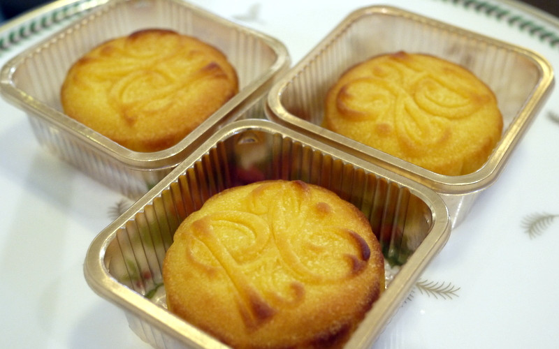 Spring Moon Mooncakes at the Peninsula