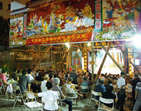 Feeding the Hungry Ghosts
