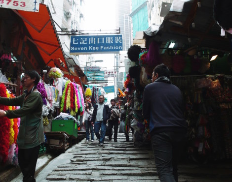 A Walk Through Pottinger Street