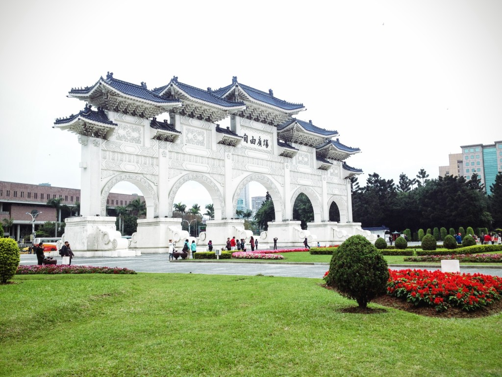 The entranceway to Sun-yat Sen Memorial Hall
