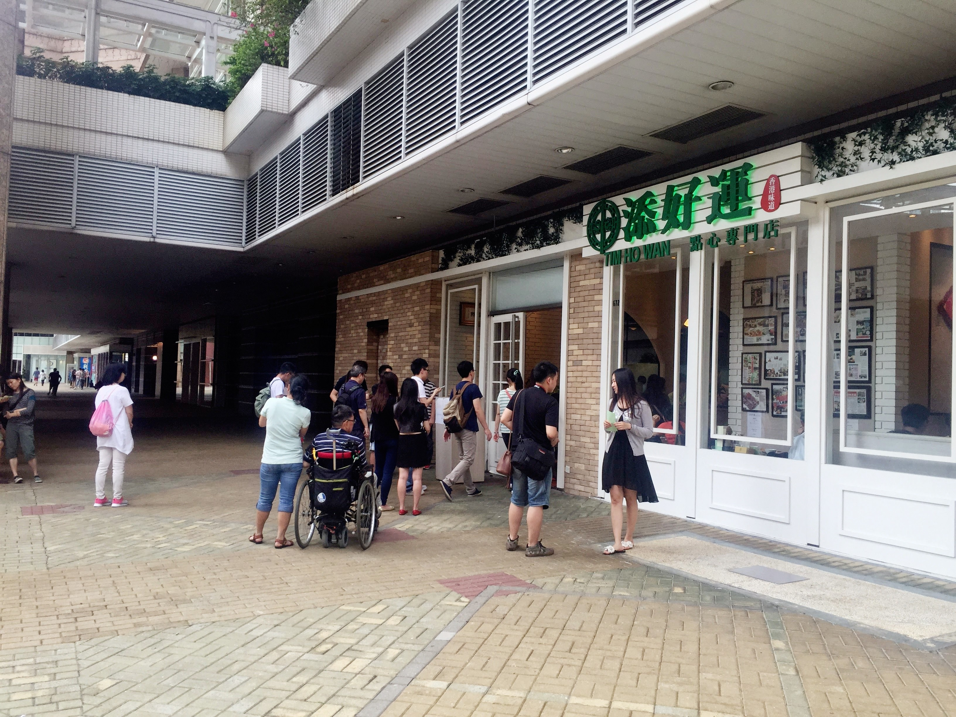 Almost zero queus at the Olympic City branch of Tim Ho Wan