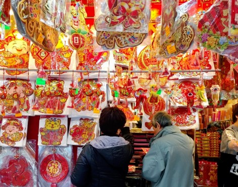 Chinese New Year and the Color Red