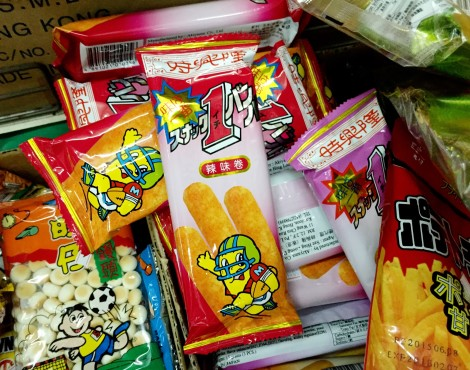 9 Hong Kong Snacks Every 90s Kid Remembers