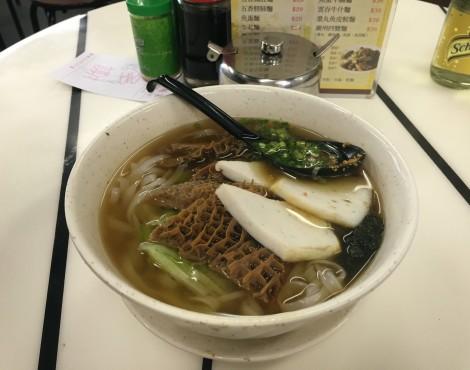 Hop Hing Noodle Ka |合興粉麵家