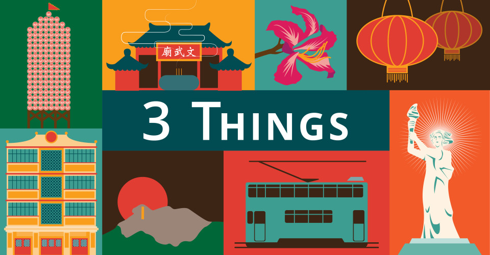 3 Things City Living Column. Illustration: Ryan Chan/The Loop