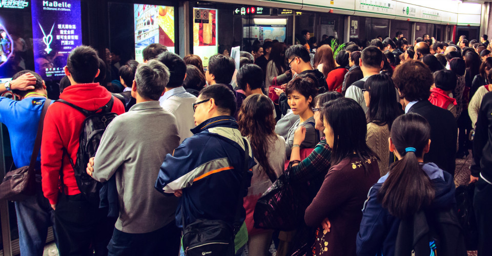 Rush Hour on the MTR