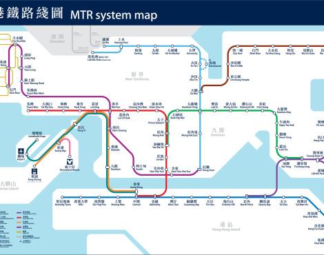 Which Hong Kong Neighborhood Should You Live In?