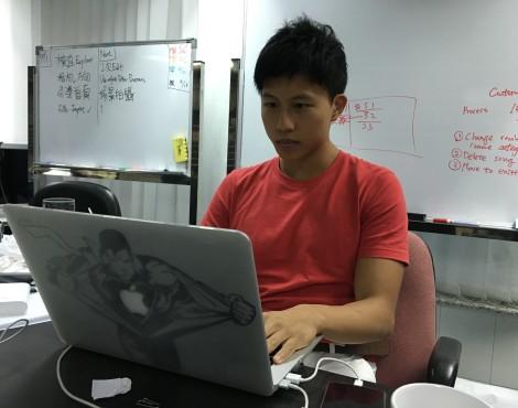 Leo Wong, 25