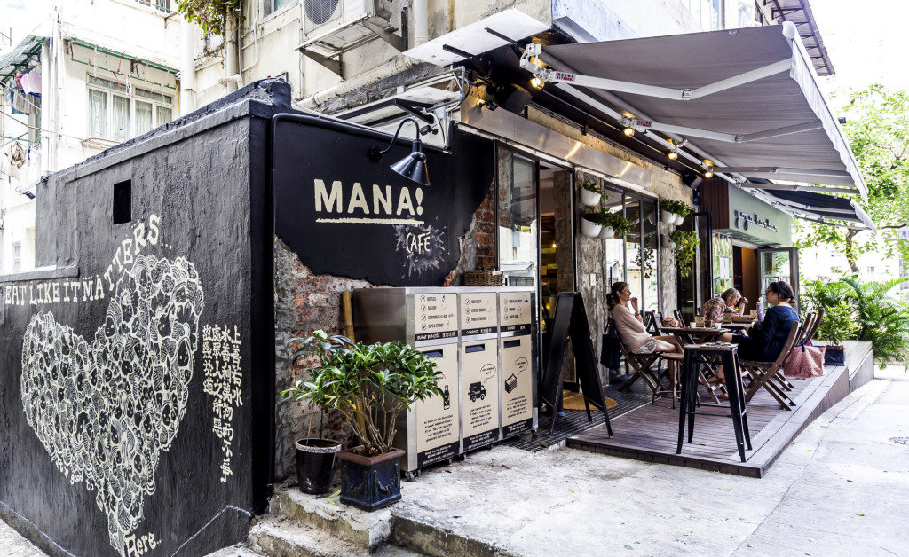 MANA! Cafe Exterior. Photo: Chris Lusher