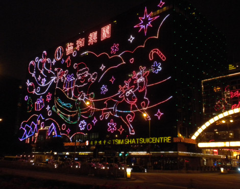 When Did Hong Kong Start Celebrating Christmas?