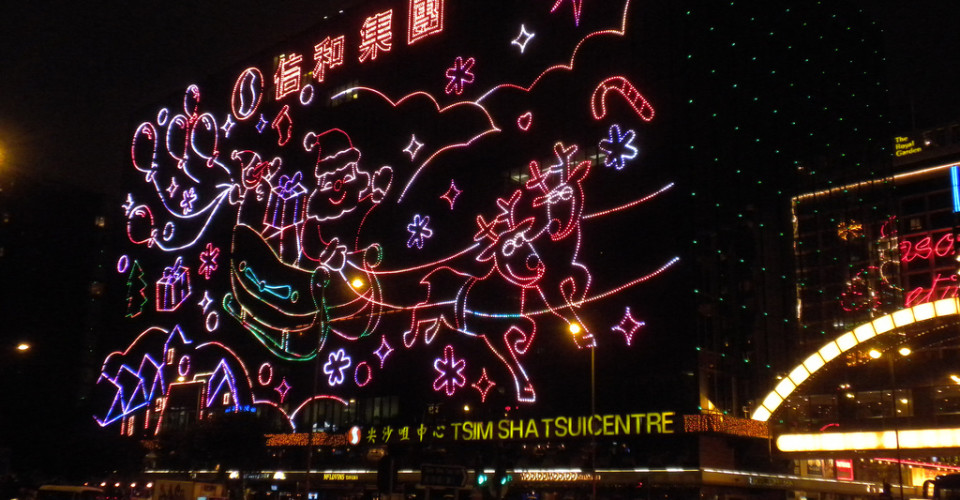 Tsim Sha Tsui Christmas Light Display. Photo: Np&djjewell/Flickr CC