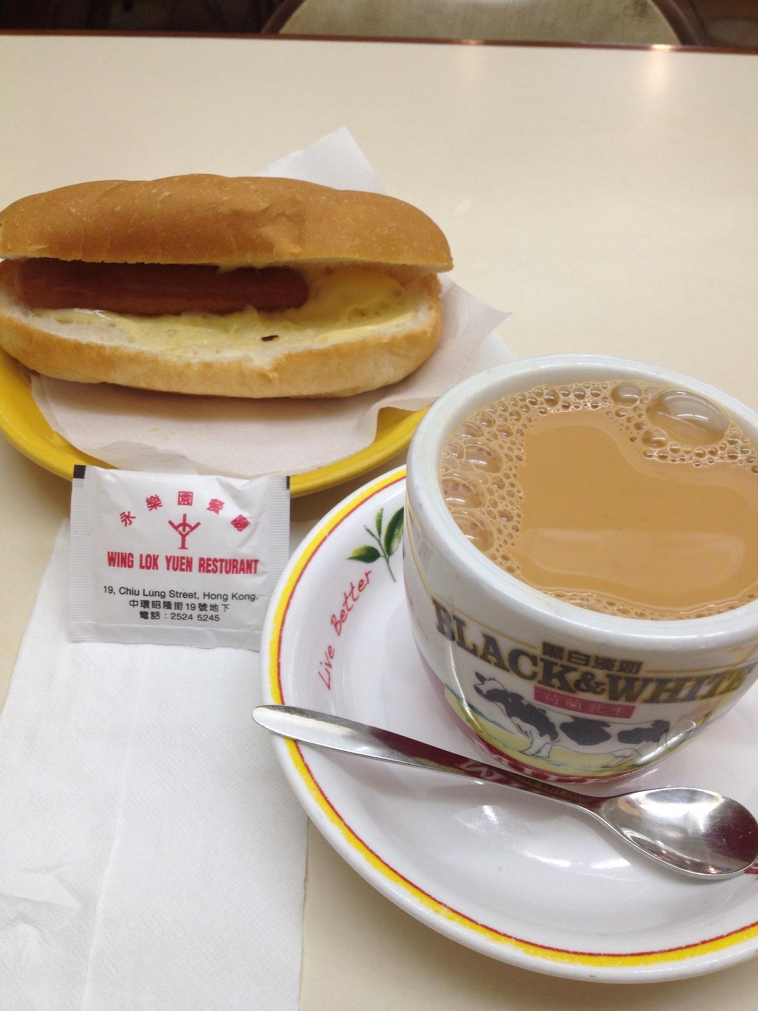 Wing Lok Yuen's hotdog and milk tea