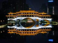 Loop into Chengdu