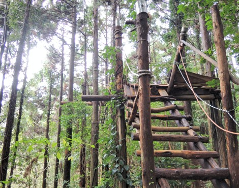 Loop into Kagoshima, Japan