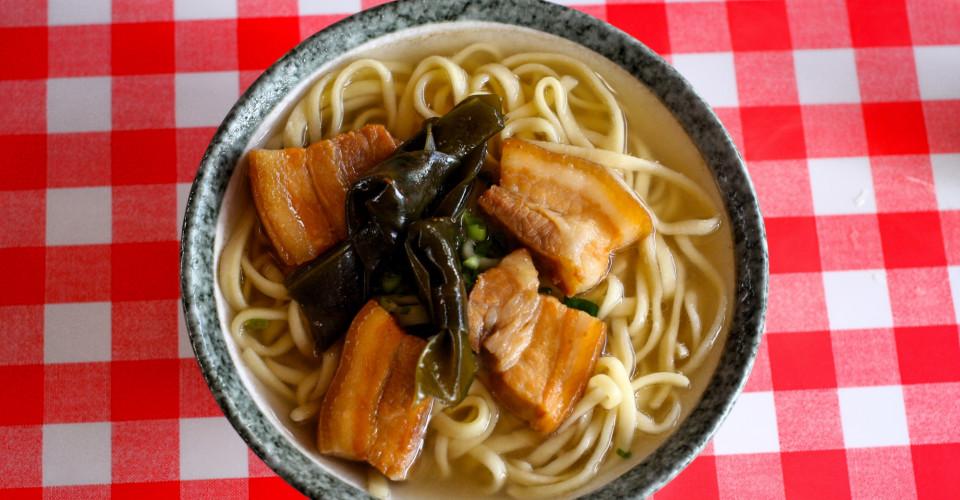 Okinawa udon noodles