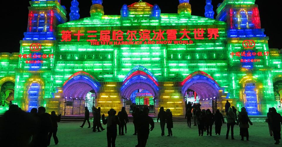 Harbin Ice Festival. Photo: Steve Langguth/Flickr CC