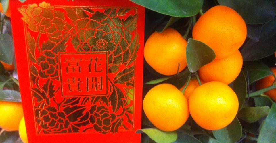 Happy Chinese New Year! Photo: Wikipedia Commons