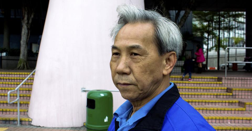 Mr Chan