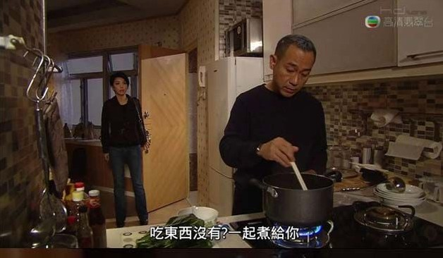 What's with the noodle-cooking obsession?? Photo: TVB