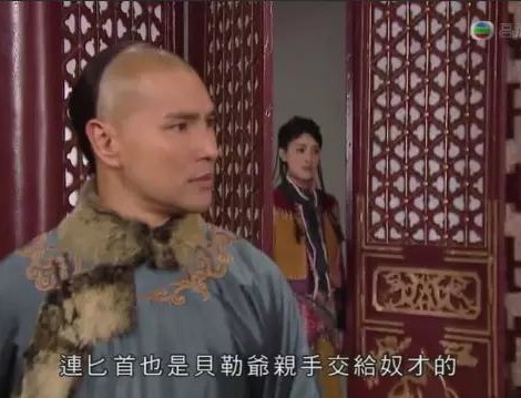 Soap Operas Archives | The Loop HK