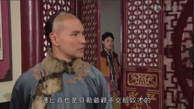 No important conversation stays secret. Photo: TVB
