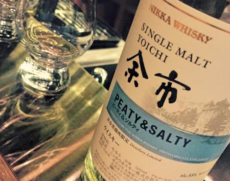 MALT Whisky Bar