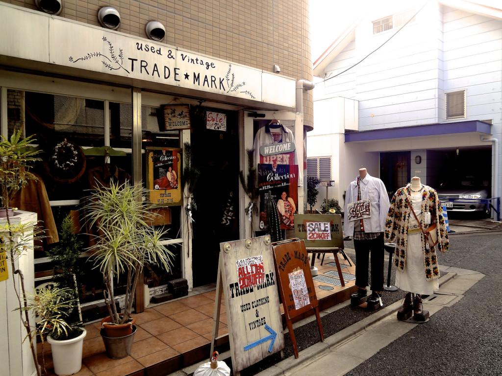 Thrift shopping, Tokyo. Photo: Sae Fujimura/Flickr CC