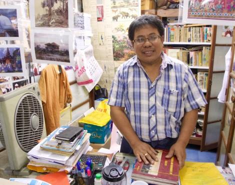 A Peek Inside Bagan Book House in Yangon