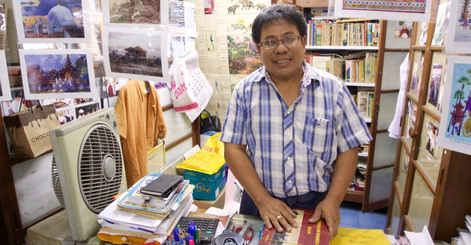 Bagan Book House owner U Htay Aung