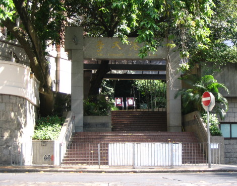 14 Things only HKU Alumni Understand