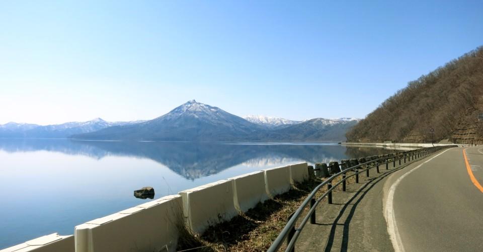 Mount Eniwa, Lake Shikotsu, Mad Dogs