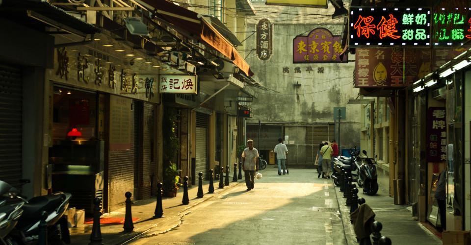 Macau Streets. Photo: Andrey Stekachev/Flickr CC