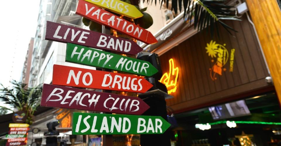Outdoor décor of Beach Club Cafe