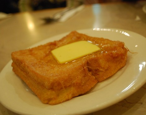 Where to Eat Hong Kong-style French Toast