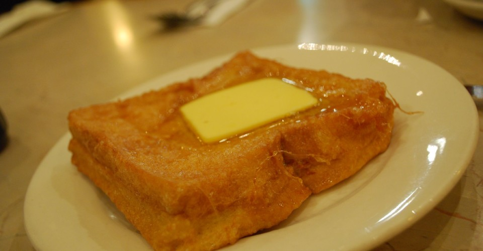 Hong Kong French Toast
