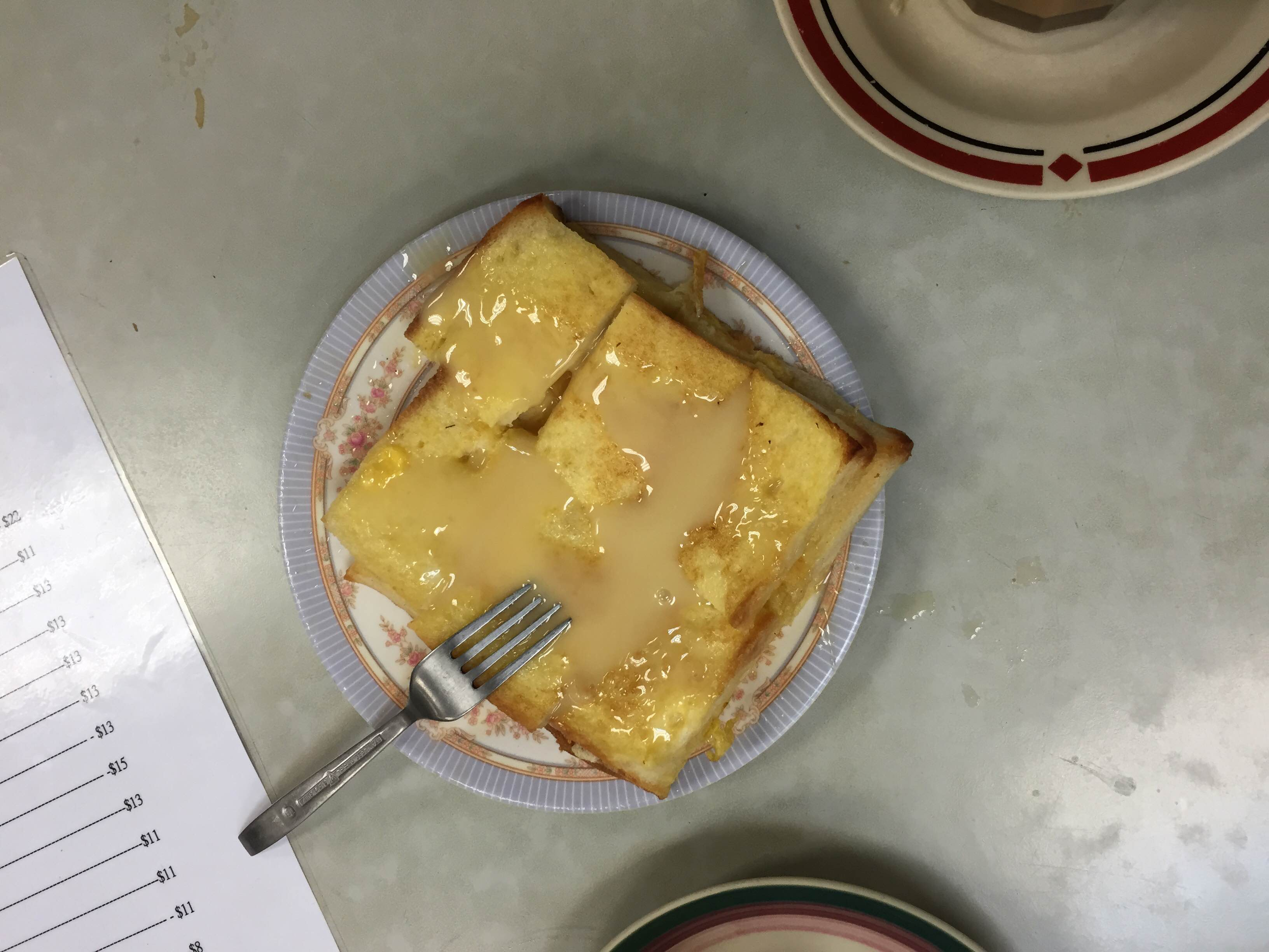 Shui Kee french toast