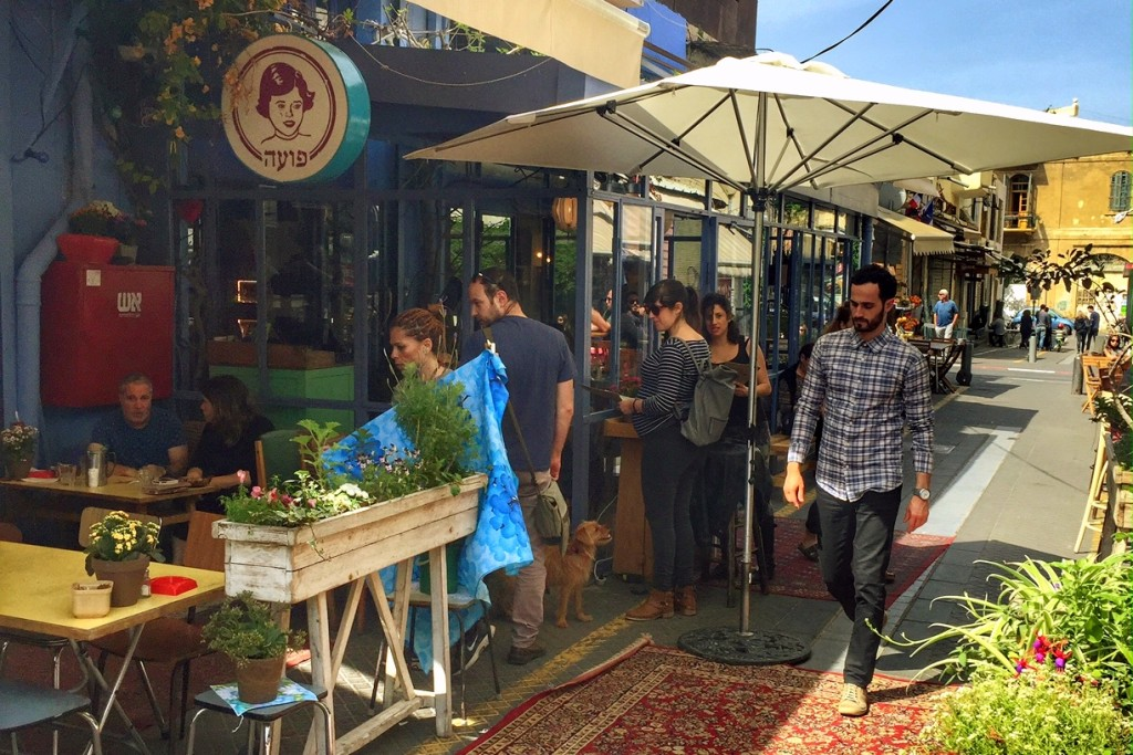 Shuk HaPishpeshim in Jaffa