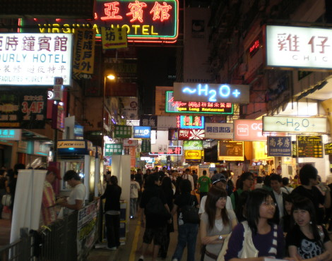 7 Quirky Hong Kong Street Names