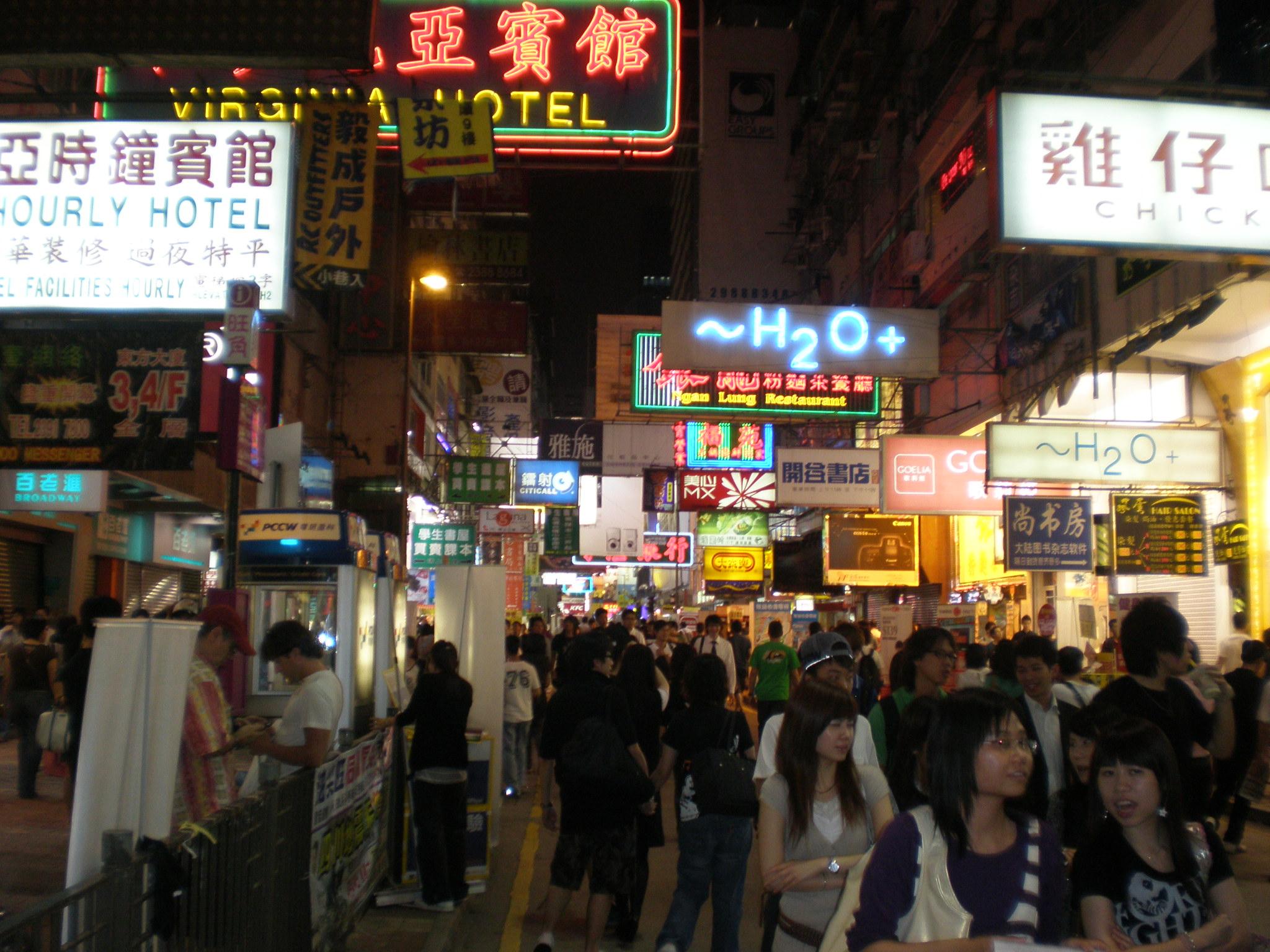 7 Hong Kong Street Names That Make No Sense File Outdoor Wiring Jpg Wikimedia Commons
