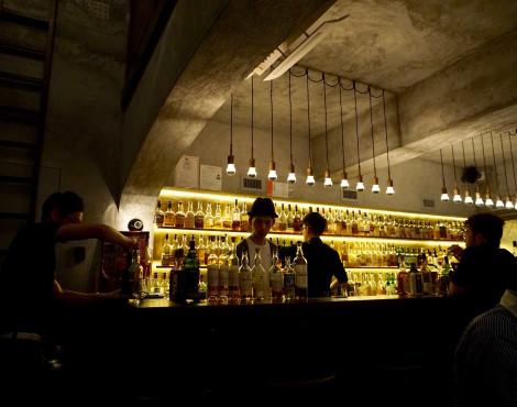 Bar Ginger