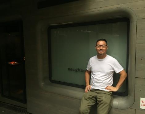 David Lai of Neighborhood and Fish School