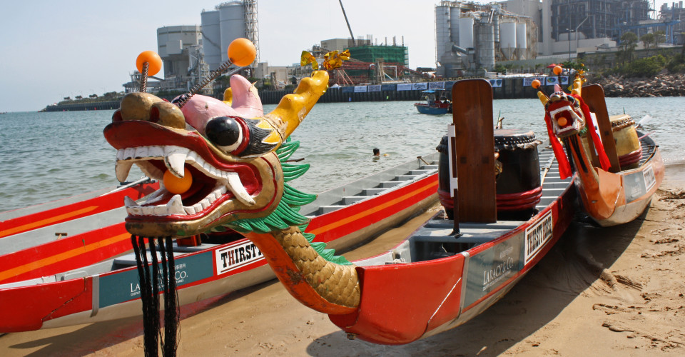 Dragon Boat, Lamma Island. Photo: istolethetv/Flickr CC