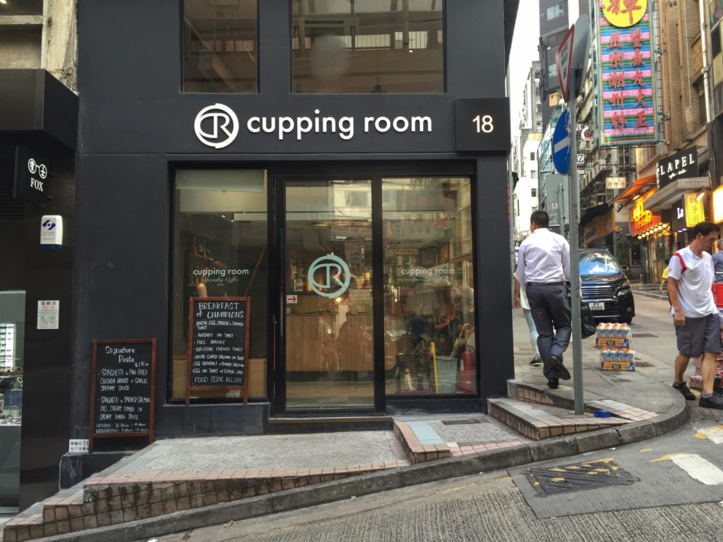 Cupping Room Central