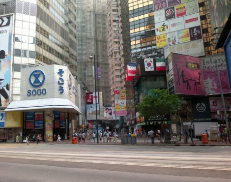 Hong Kong Mini Malls Worth A Visit